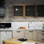 Moderne Küche in Beige Tönen mit Investition, dekorativer Stein Armorique Beige